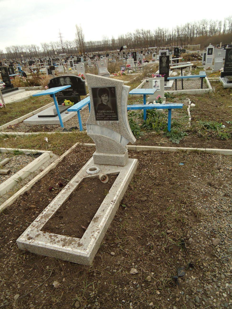Памятники на могилу из бетона 24